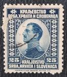 Stamps Europe - Yugoslavia -  Crown Prince Alexander, 25 paras, 1921