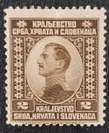 Stamps Europe - Yugoslavia -  Crown Prince Alexander, 2 paras, 1921