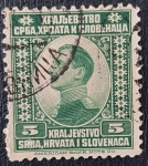 Stamps Europe - Yugoslavia -   Crown Prince Alexander, 5 paras, 1921
