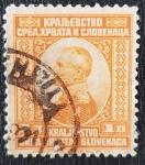 Stamps Europe - Yugoslavia -  King Peter I, 1 dinar, 1921