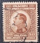 Stamps Europe - Yugoslavia -  King Alexander, 50 paras, 1924