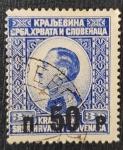 Sellos de Europa - Yugoslavia -  King Alexander, Overprint 50 paras, 1925