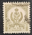 Sellos de Africa - Libia -  Kingdom of Libya, Coat of Arms, 50 mills, 1955