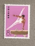 Stamps China -  Ejercicios en el potro