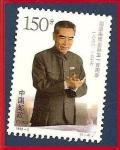 Stamps China -  Zhou Enlai o Chu En-Lai  - El sirviente del Pueblo
