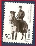 Sellos de Asia - China -  Zhou Enlai o Chu En-Lai  con uniforme militar de época
