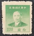 Sellos de Asia - China -  China Dr Sun Yat-sen, $10, 1949
