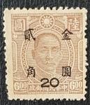 Sellos de Asia - China -  China Dr Sun Yat-sen, Overprint 20, 1948