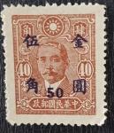Sellos de Asia - China -  China Japanese Occupation, 1941, Overprint 50