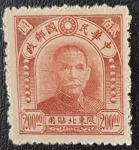 Stamps Asia - China -  CHINA 1948 Sun Yat-sen, $200