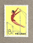 Stamps Asia - China -  Ejercicios en barras
