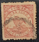 Stamps Asia - Japan -  JAPAN 1875 BIRD 45 S, Forgery