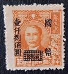 Stamps Asia - China -  CHINA 1946 Sun Yat-sen, Overprint $1800