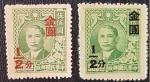 Stamps Asia - China -  2 x CHINA 1946 Sun Yat-sen, Overprint 1/2