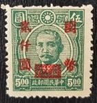 Stamps Asia - China -  CHINA, Sun Yat-sen, Overprint $2000