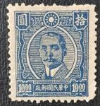 Stamps Asia - China -  CHINA, Sun Yat-sen, $10