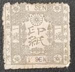 Stamps Asia - Japan -  Japanese revenue stamp, 1 Sen, 1873