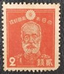 Stamps Asia - Japan -  Japan - General Nogi Maresuke, 2 sen, 1937