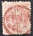 Stamps Asia - Japan -  Japanese Imperial Post, 2 sen, 1883