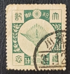 Stamps Asia - Japan -  JAPAN, Enthronement of Emperor Hirohito, 1928