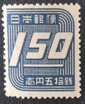 Stamps Asia - Japan -  Japan, New Showa - 3rd Issue (1948)