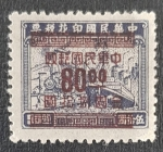 Stamps Asia - China -  Chinese Republic 1949 Gold Yuan Surcharge (Overprint 80)