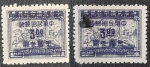 Sellos de Asia - China -  2 x Chinese Republic 1949 Gold Yuan Surcharge (Overprint 3)