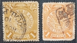 Stamps China -  2 x Imperial Chinese Post, 1898, 1 cent