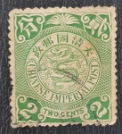 Stamps Asia - China -  Imperial Chinese Post, 1898, 2 cents