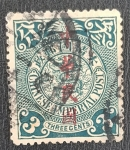 Stamps Asia - China -  Imperial Chinese Post, 1898, 3 cents (Overprint)
