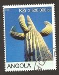 Sellos del Mundo : Africa : Angola : SC4