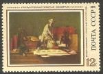Sellos de Europa - Rusia -  3994 - Arte de Chardin