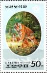 Stamps : Asia : North_Korea :  TIGRE  KOREANO