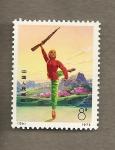 Stamps Asia - China -  Ejercicios acrobáticos con fusil