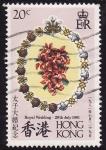 Sellos del Mundo : Asia : Hong_Kong : Boda Real