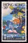 Sellos de Asia - Hong Kong -  Jardin Botánico-Flamencos