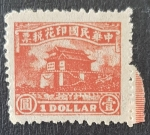 Stamps Asia - China -  China Revenue Stamp, 1935, 1 Dollar