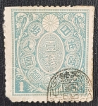 Stamps Asia - Japan -  Japanese revenue stamp, 1 Sen, 1898