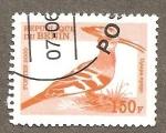 Sellos de Africa - Benin -  SC9