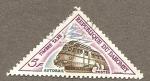 Stamps Benin -  SC16