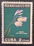 Sellos del Mundo : America : Cuba : Navidades, 2c, 1958