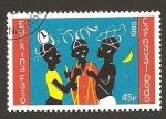 Sellos de Africa - Burkina Faso -  758