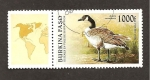Stamps Burkina Faso -  1089