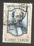 Sellos del Mundo : Africa : Cabo_Verde : 357