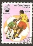 Sellos del Mundo : Africa : Cabo_Verde : 448