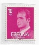 Stamps : Europe : Spain :  2394 - Rey Juan Carlos I