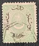 Stamps : Asia : Turkey :  Ottoman Empire - Duloz Issue, 20 piastre, 1874