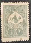 Stamps : Asia : Turkey :  Ottoman Empire, 1 Piastre, 1908
