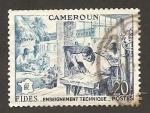 Sellos del Mundo : Africa : Camerún : 328