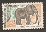 Sellos del Mundo : Africa : Camerún : 359